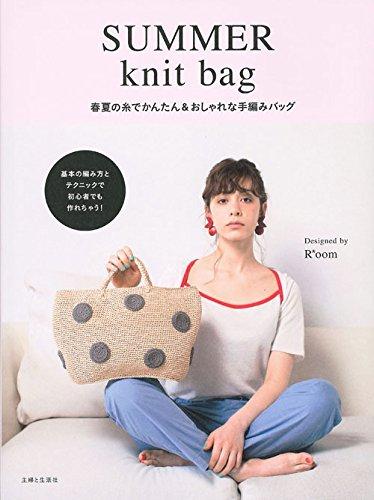 SUMMER knit bag