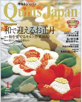 Quilts Japan 2007-01