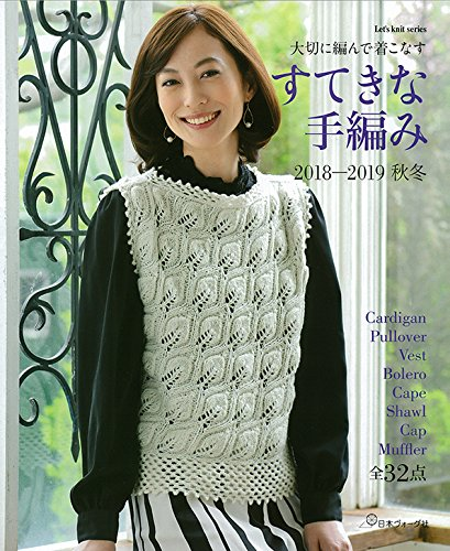 Nice hand-knitting 2018-2019 Fall & Winter
