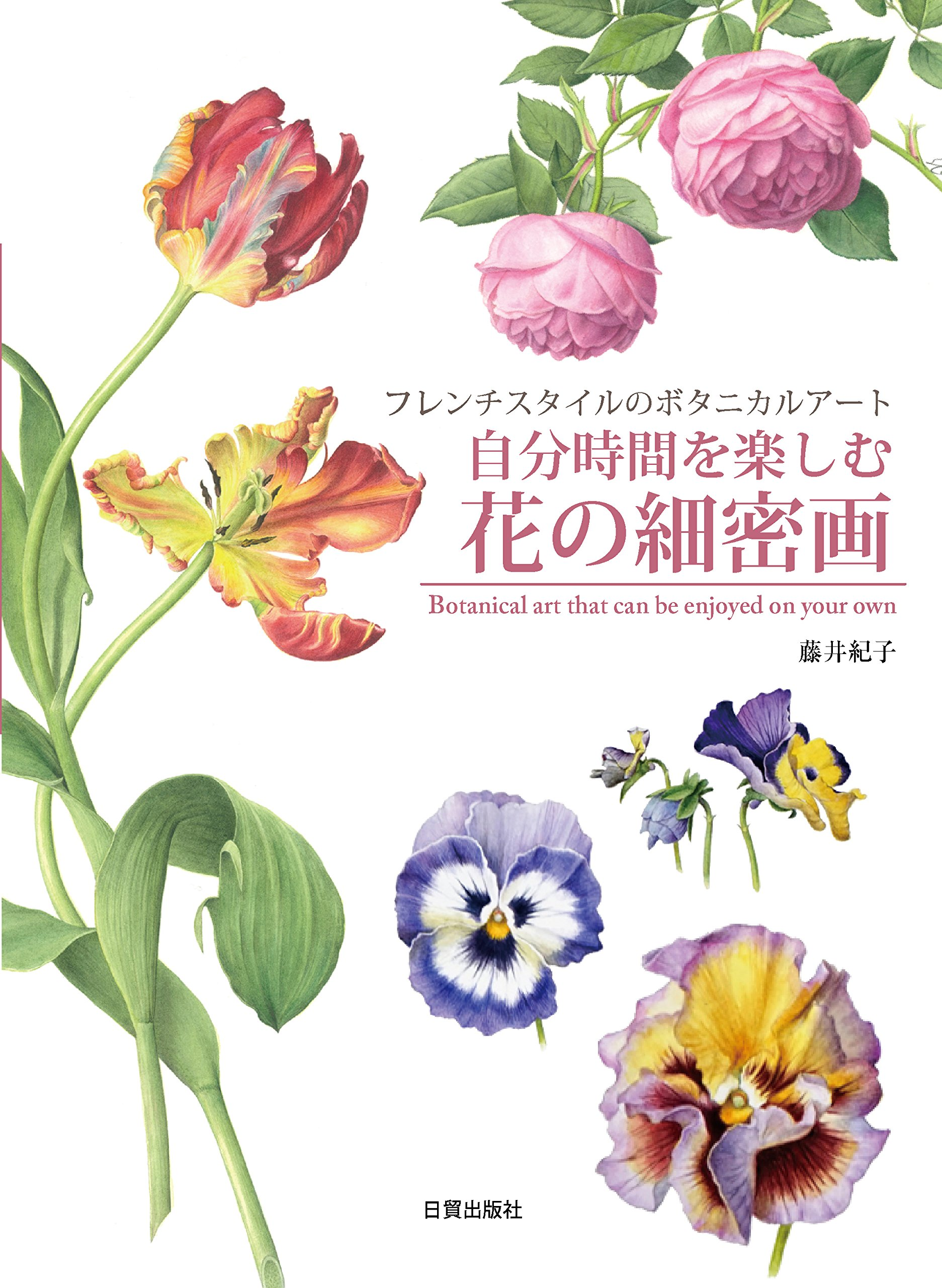 Flower is fine painting (Botanical art of French style)