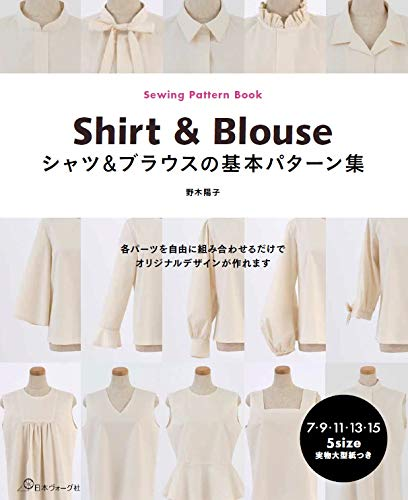 Basic pattern collection of shirts and blouses