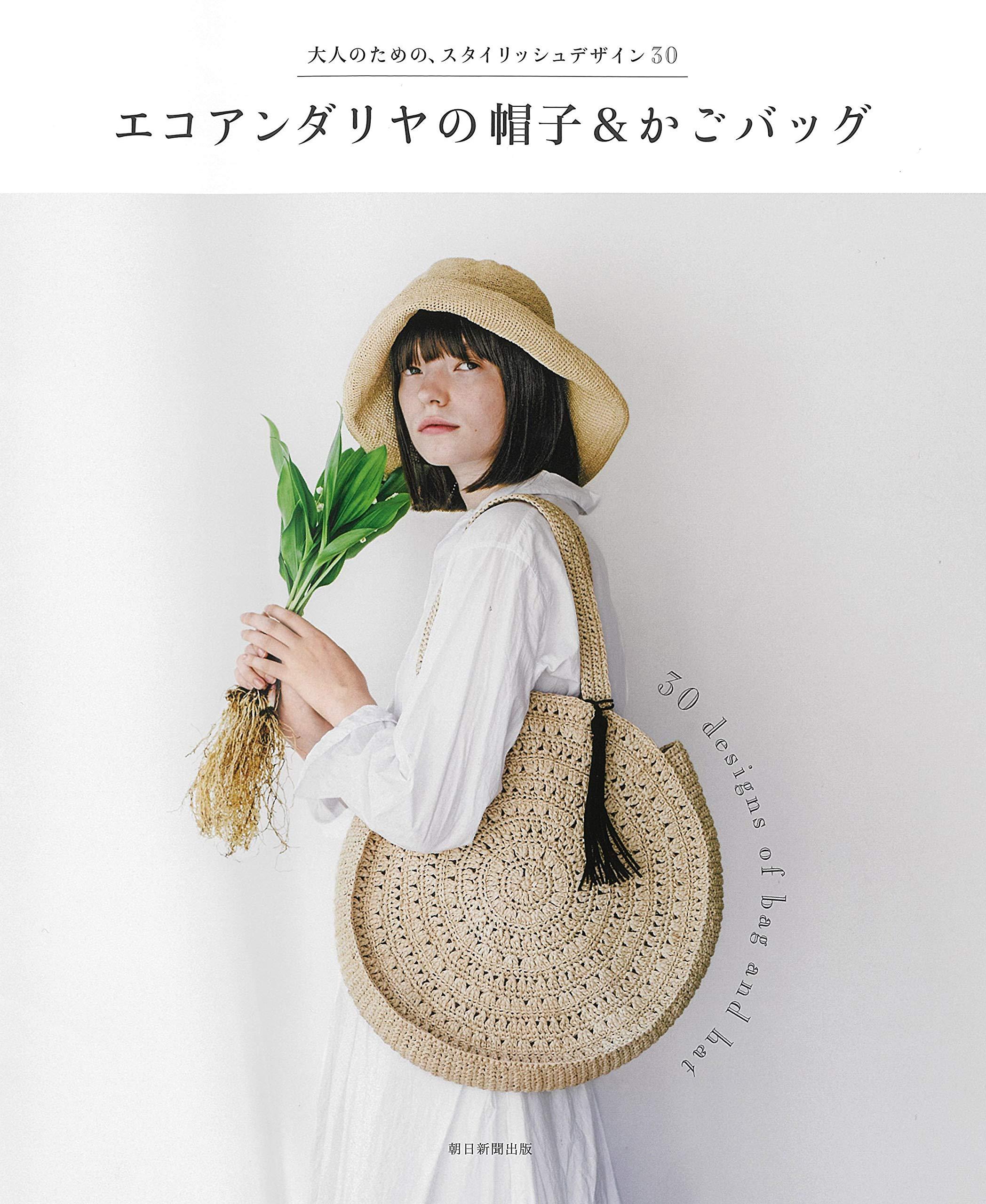 Ecoandria hat and bag