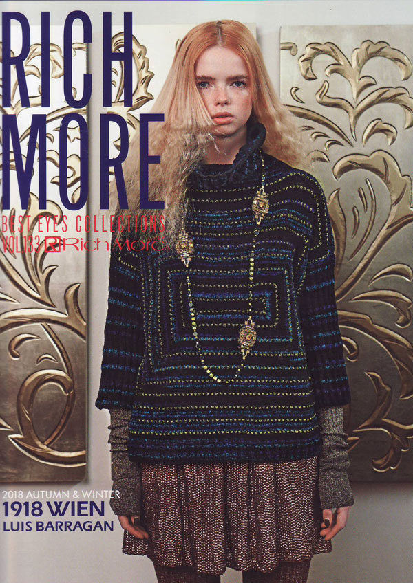 Rich More best Aizu collection vol .133 2018 fall and winter