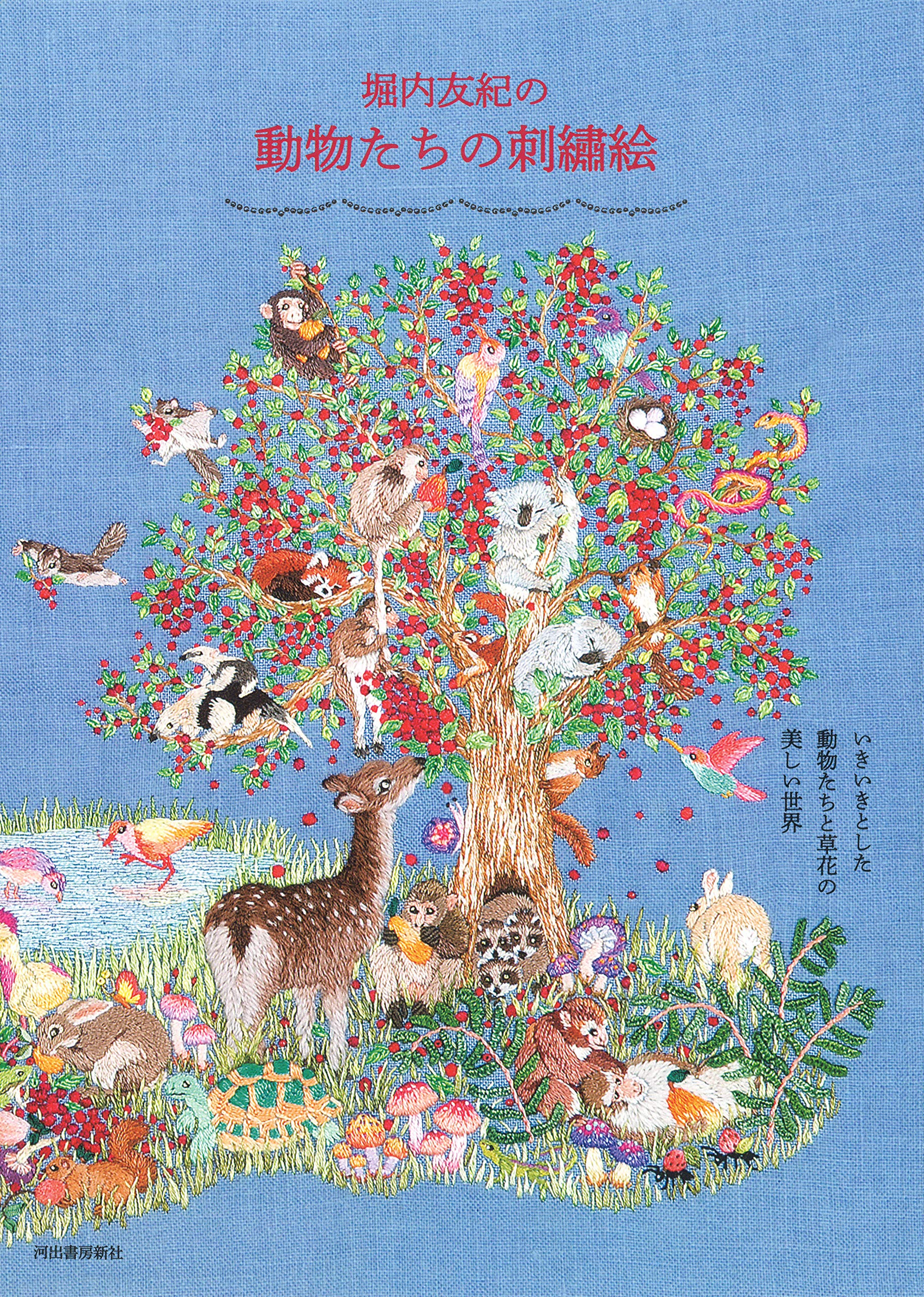 Embroidery picture of animals of Yuki Horiuchi