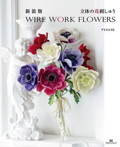 WIRE WORK FLOWERS