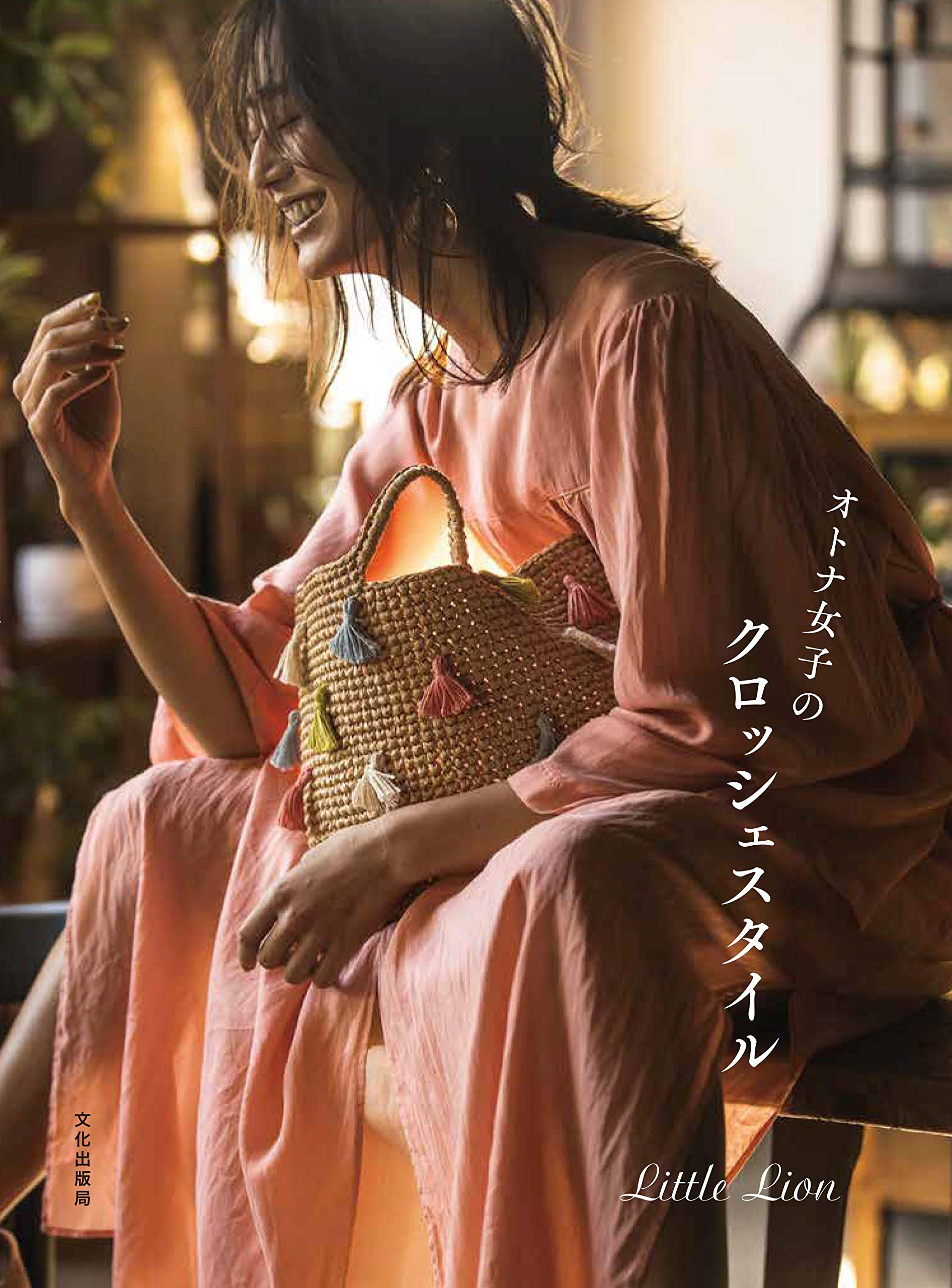 Adult Women Crochet Style Book