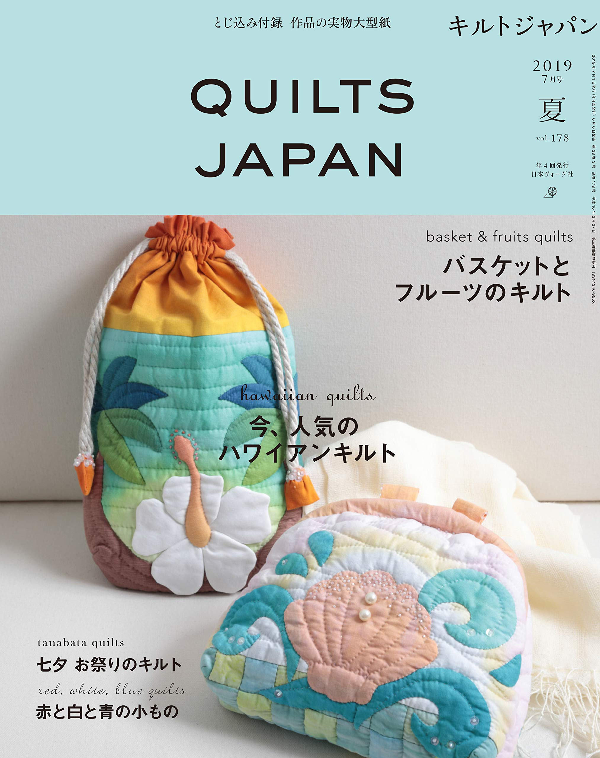 QUILTS JAPAN 2019 July