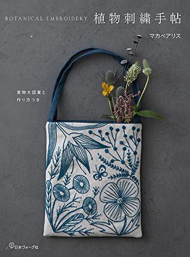 Plant embroidery handbook