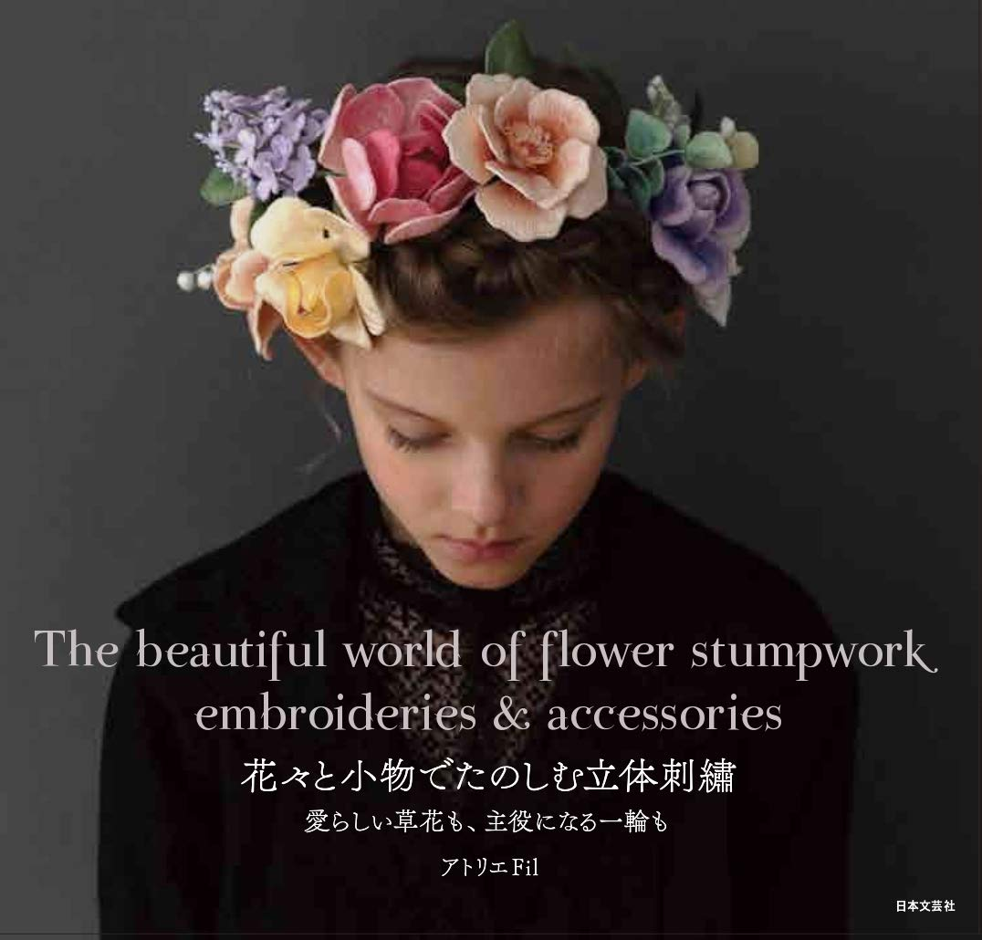 3D embroidery flowers and accessories