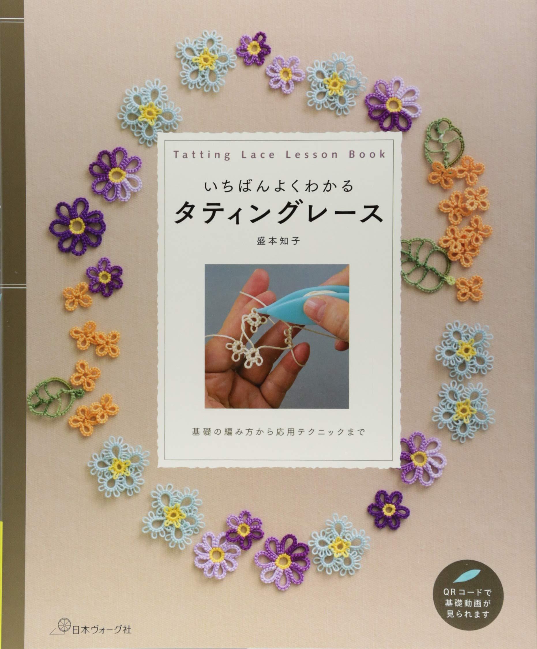Tatting lace book best understood
