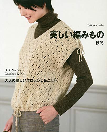 Beautiful knitting fall-winter