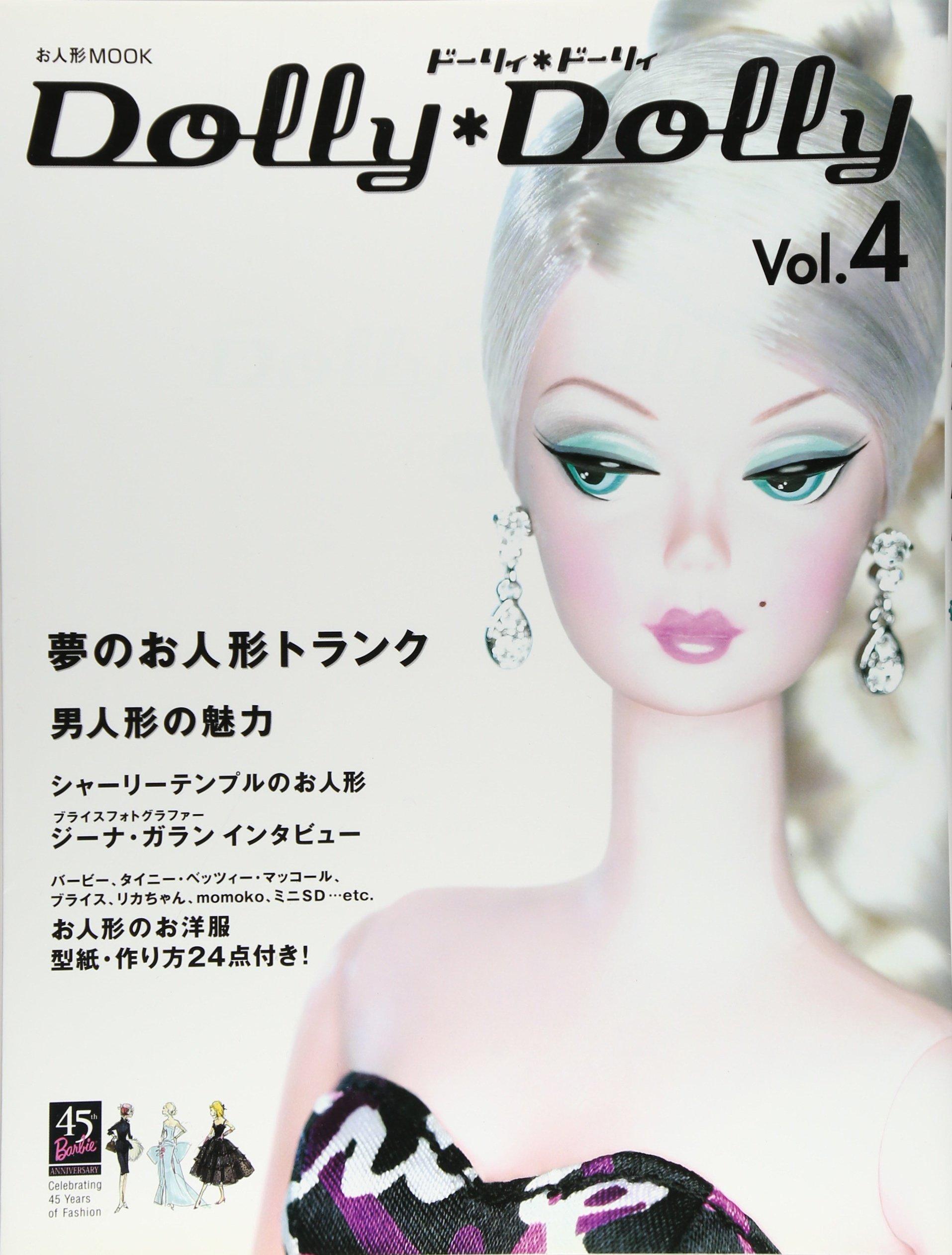Dolly*Dolly (Vol.4)