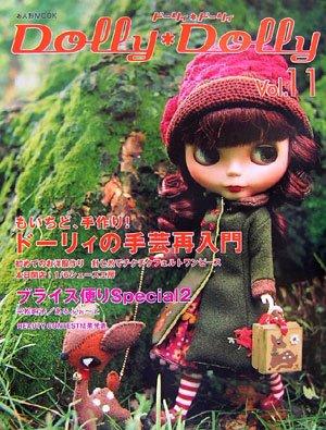 Dolly Dolly Vol.11