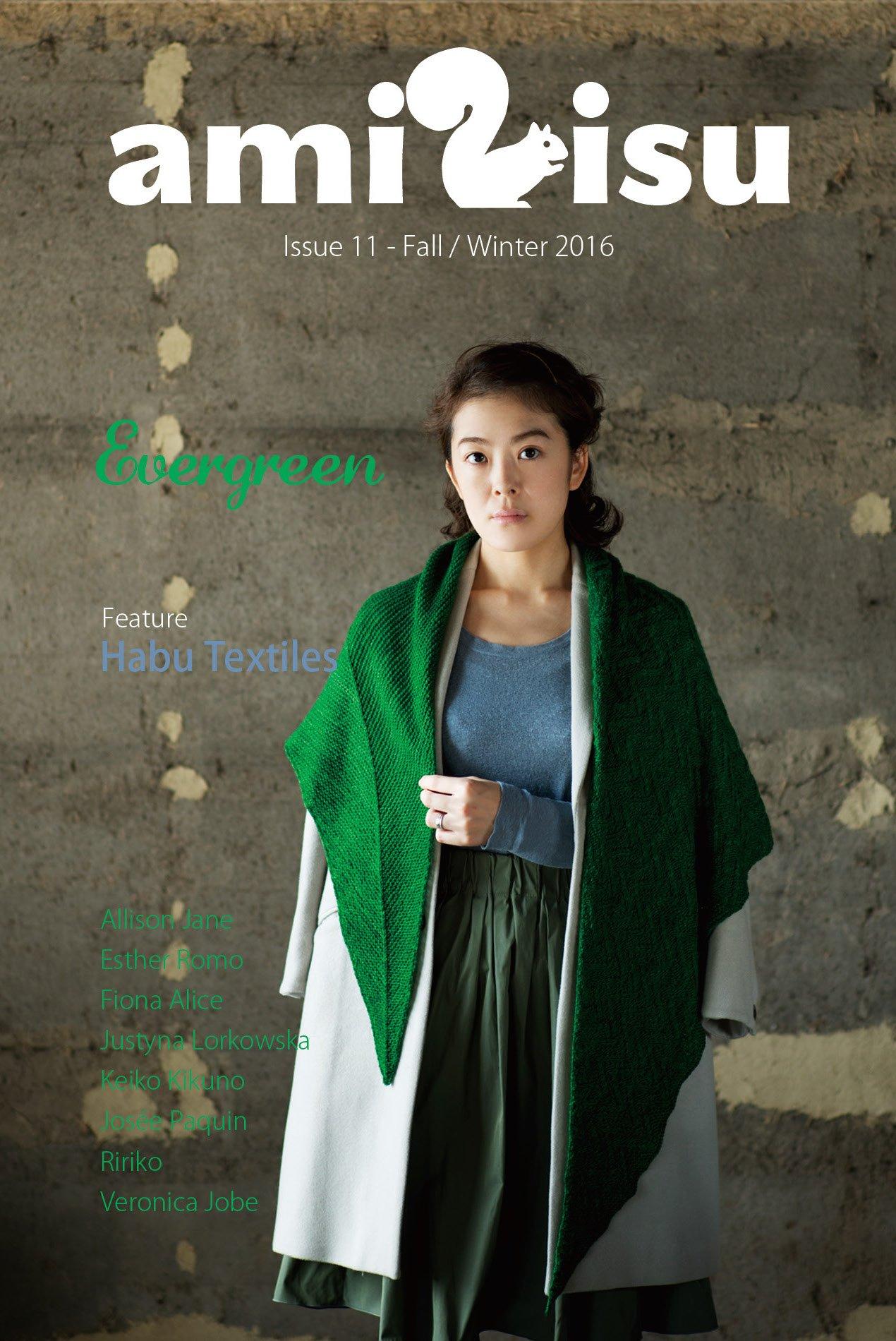 amirisu 2016 Autumn ( No.11 )