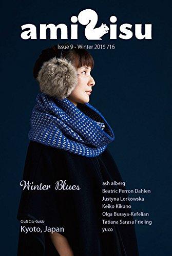 amirisu 2015 winter issue (9)