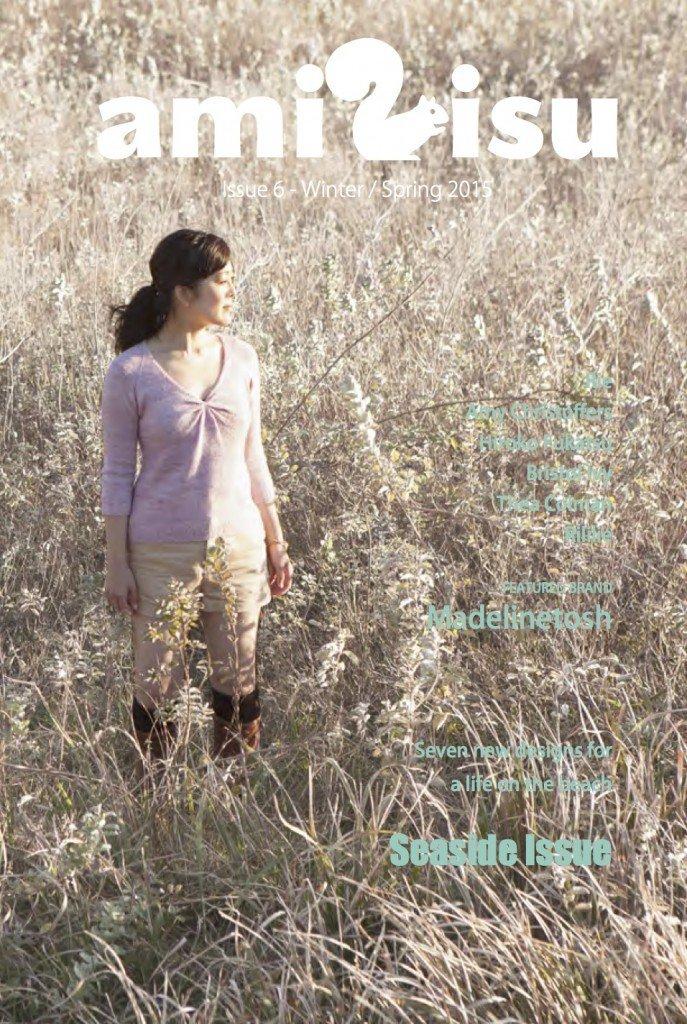 amirisu Early Spring 2015 (No.6)