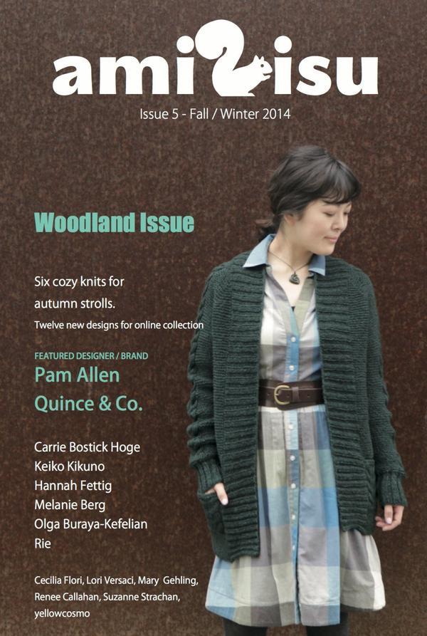 AMIRISU ISSUE 5