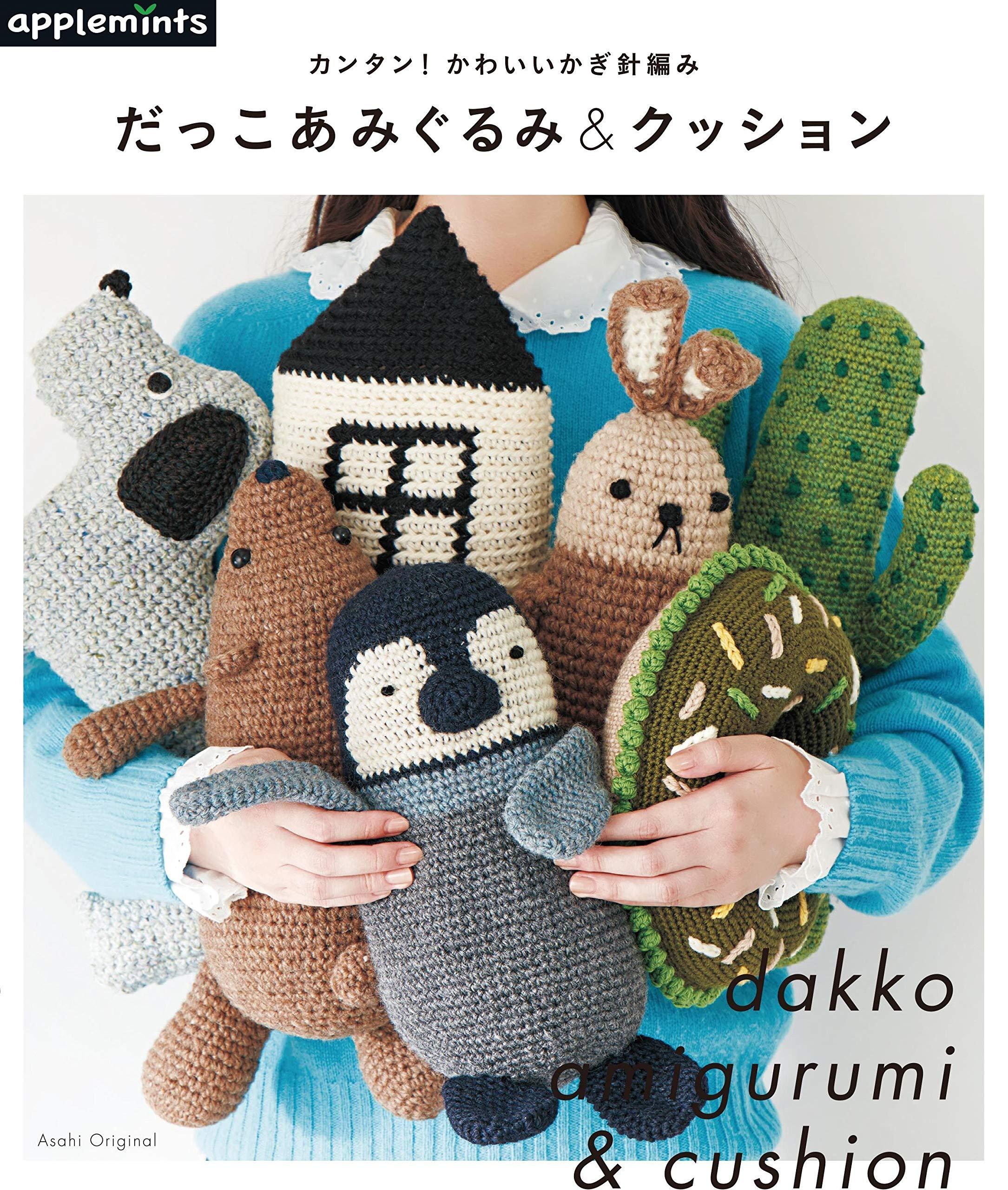 Cute Crochet Dako Amigurumi & Cushion