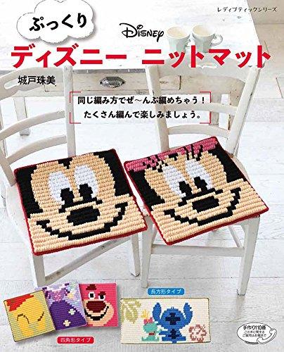 Plump Disney Knit Mat Japanese Book