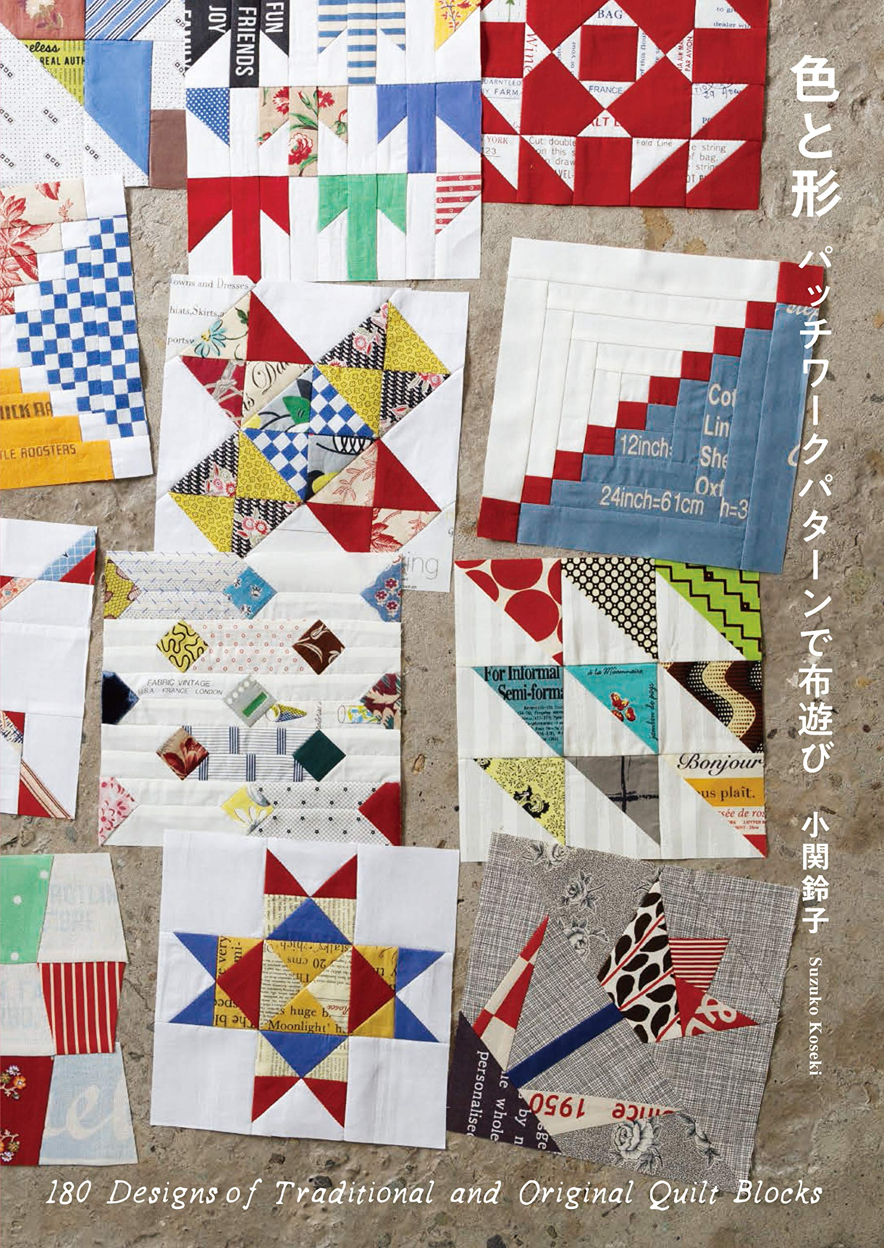 Colors and Shapes Playing with Cloth with Patchwork Pattern