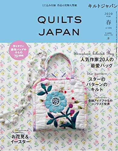 Quilts Japan April 2020 Spring