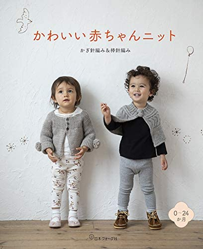 Fashion baby knit