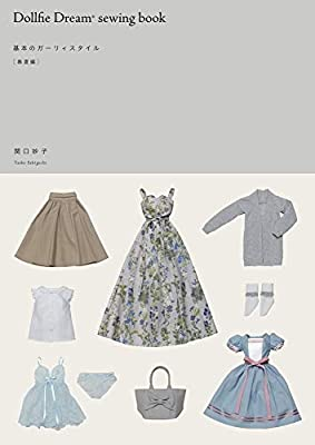 Dollfie Dream ® sewing book Basic girly style [Spring / Summer edition]