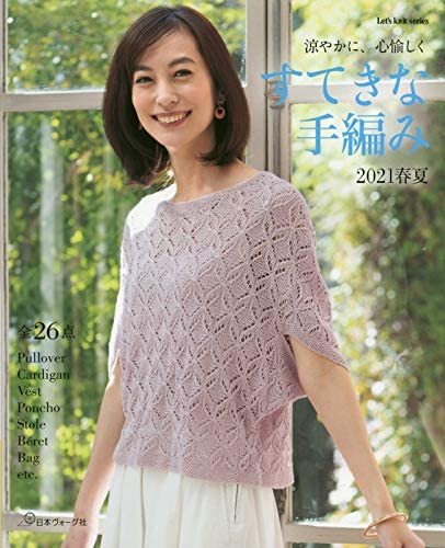 Nice hand-knitted 2021 Spring / Summer