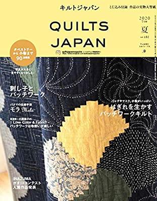 QUILTS JAPAN 2020-7