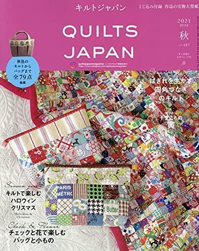 Quilt Japan October 2021 Autumn