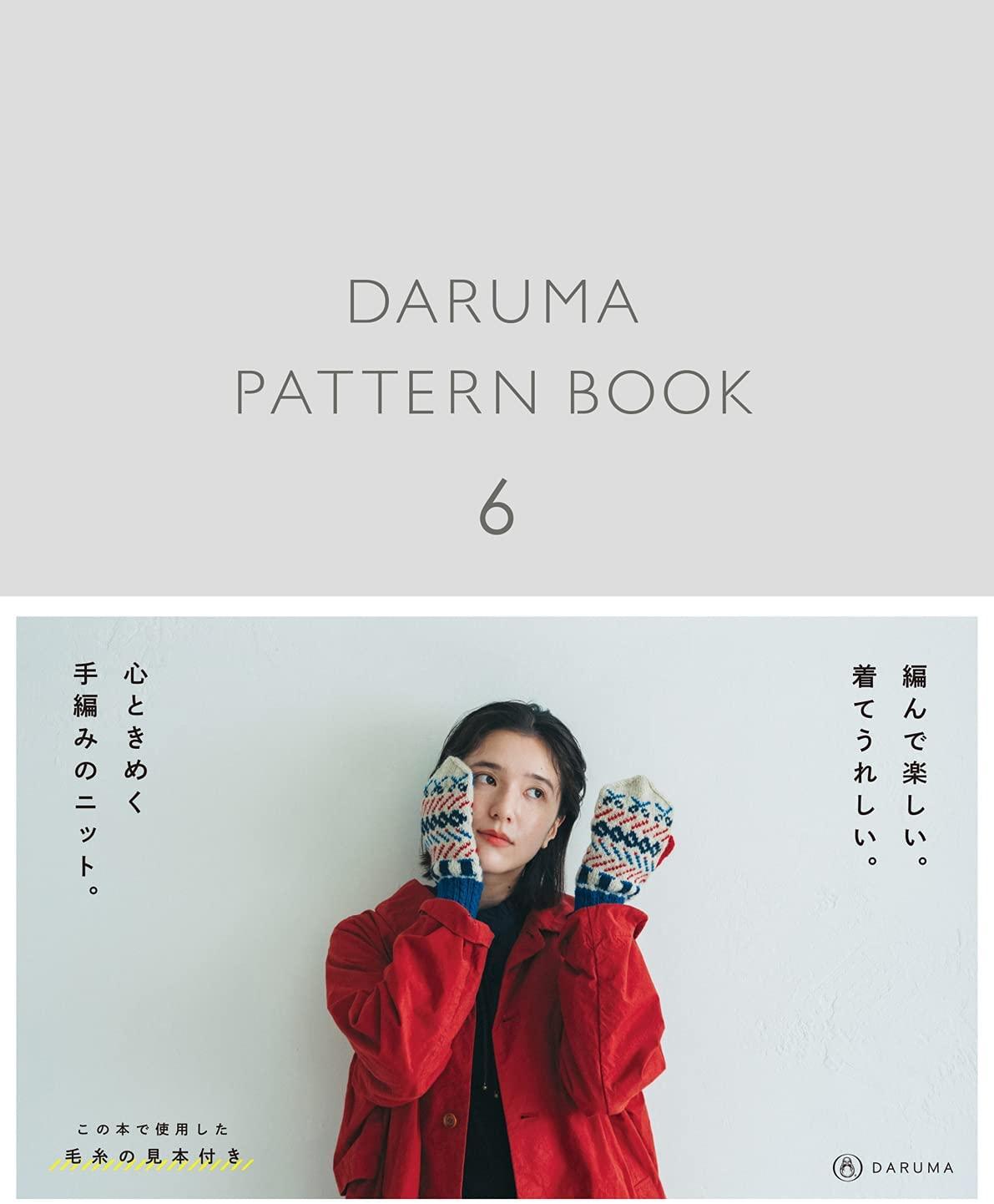DARUMA PATTERN BOOK 6