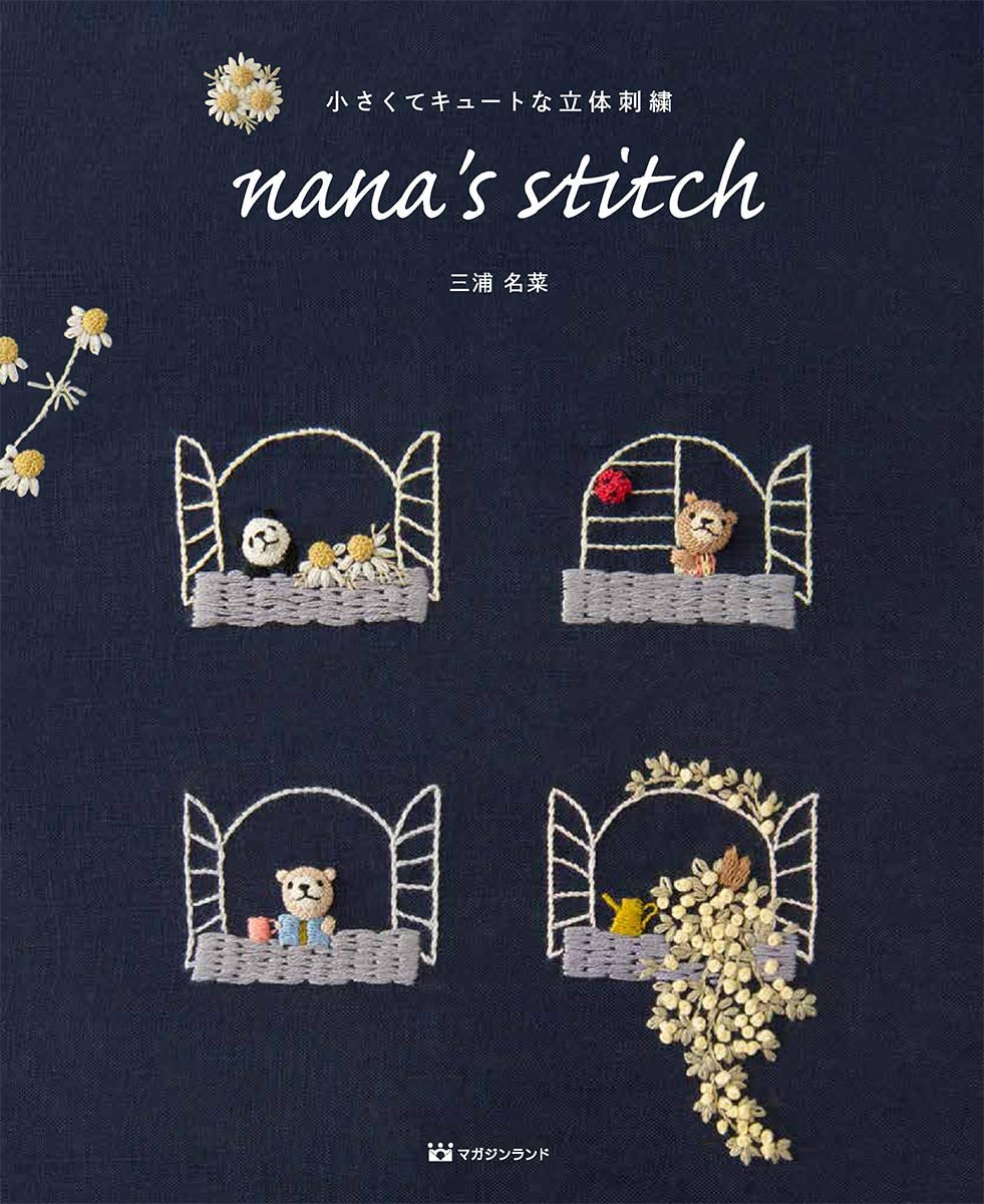 Small and cute 3D embroidery nana is stitch