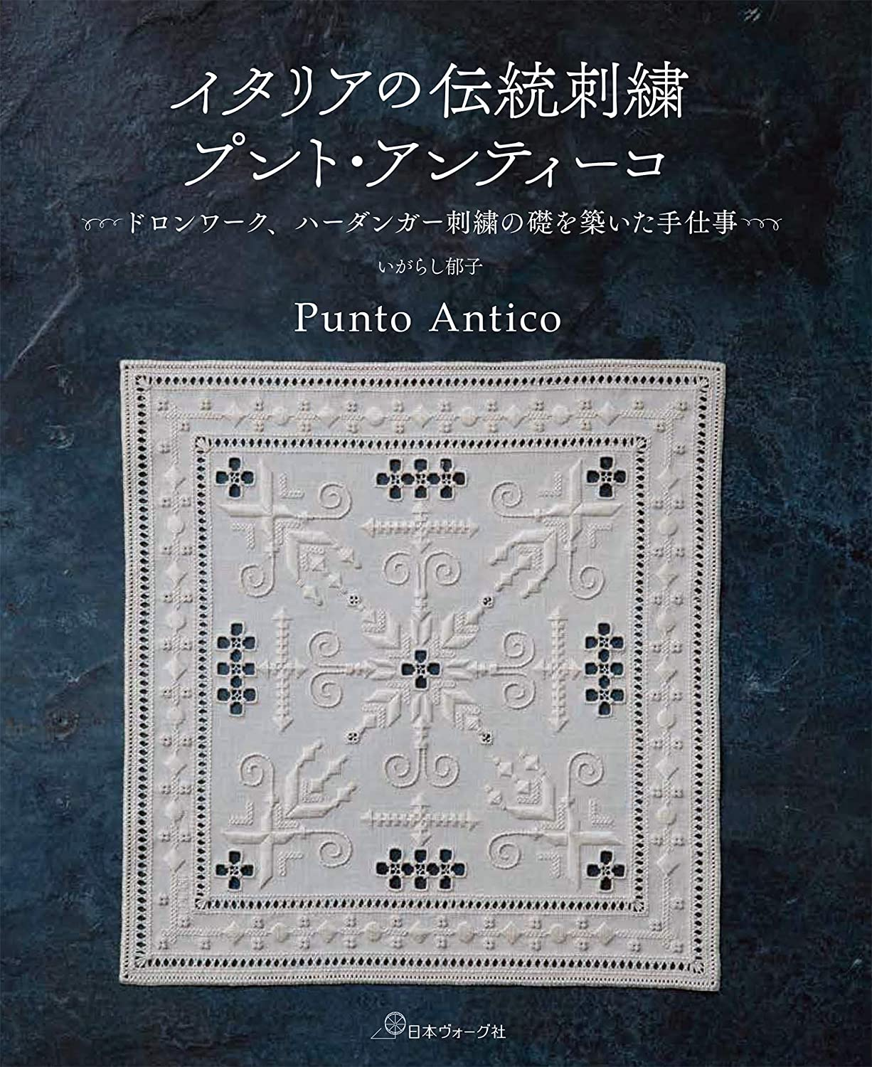 Italian traditional embroidery Punt Antico