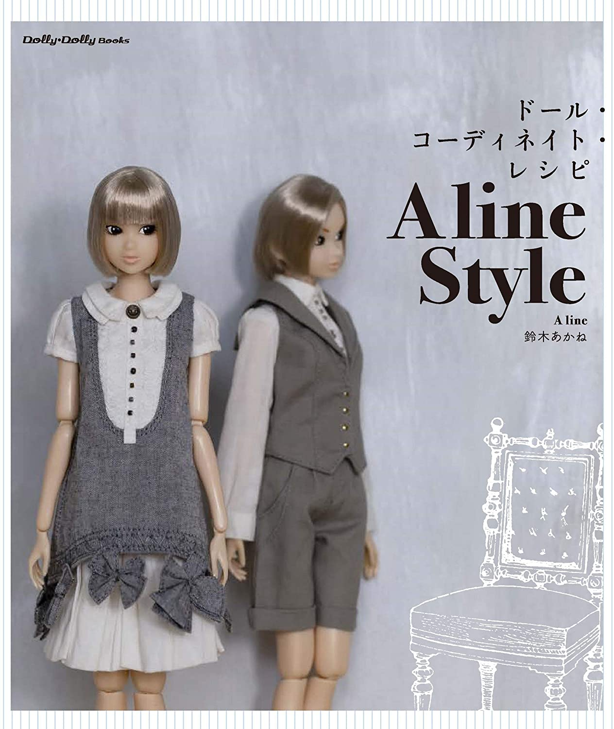 Doll Coordinating Recipe A line Style