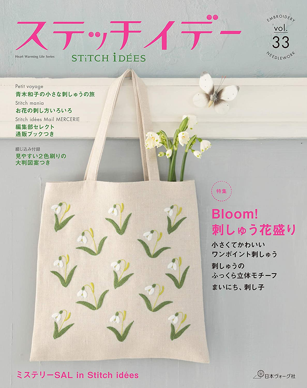 Stitch Ideas vol.33