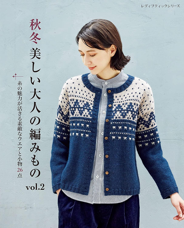 Beautiful adult knitting vol.2 Autumn / Winter