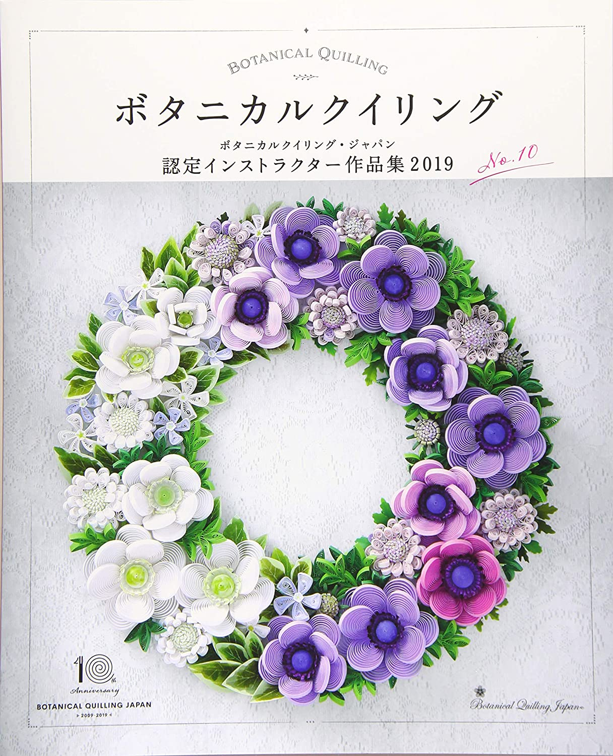 Botanical Quilling Japan Certified Instructor Works 2019