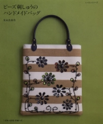 Handmade bag of beads embroidery