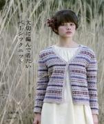 Basic knit braided carefully