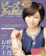 Beads Friend 2014-01