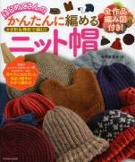 Knit & crochet hat