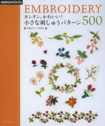 Small embroidery pattern 500