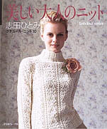 Couture knit 10
