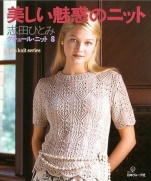 Couture knit (8)