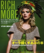 Rich More Best Eyes Collection VOL. 118 (2014 spring issue)