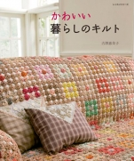 Quilt of Lovely living