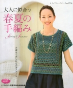 Fashionable style hand-knitting adult spring & summer