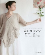 Spring-Summer linen cotton knit-wear