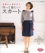 Skirt! Want to wear make!