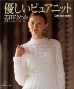 Couture knit (9)